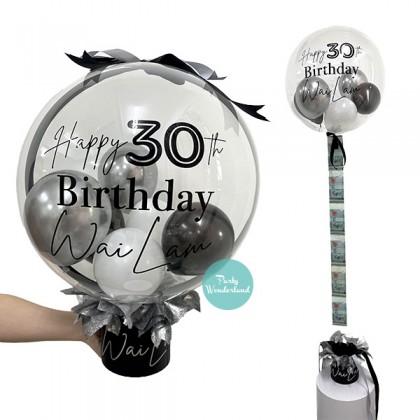 Surprise Balloon in Black, Silver & White Theme
