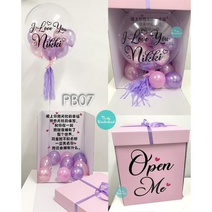 Surprise Pink Box - Purple & Pink