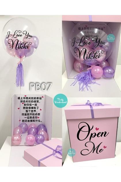 Pink Box 07