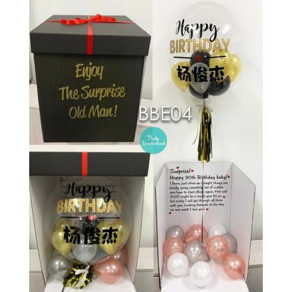 Surprise Black Box 04